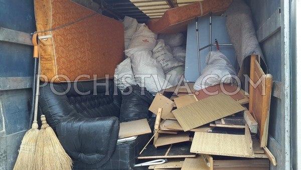 Извозване на вехтории в София
